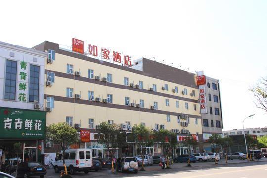 Home Inn Hotel Longkou Zhenxin Middle Road