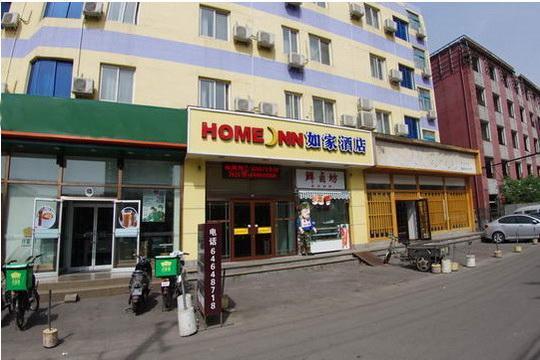 Home Inn Hotel Beijing Yansha Sanyuandongqiao
