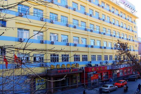 Home Inn Hotel Beijing Yansha Xinyuanli