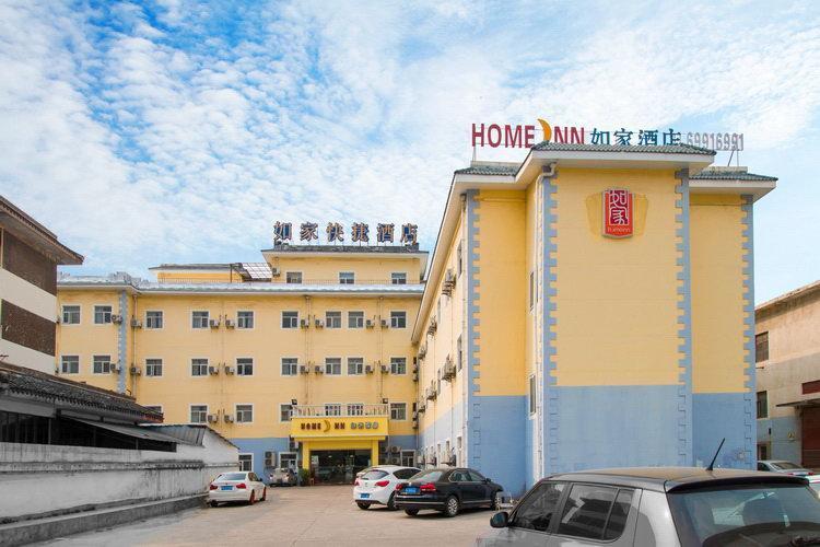 Home Inn Hotel Shanghai Qinghe Road