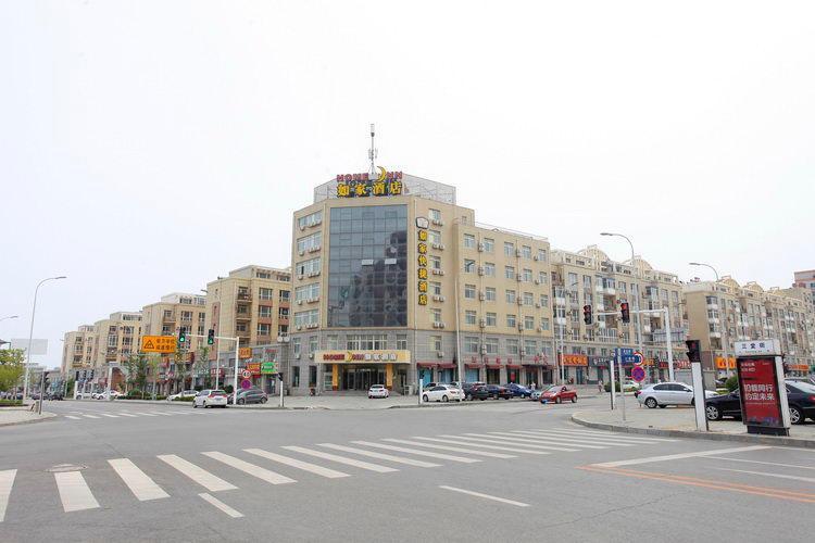 Home Inn Hotel Dalian Santang Street