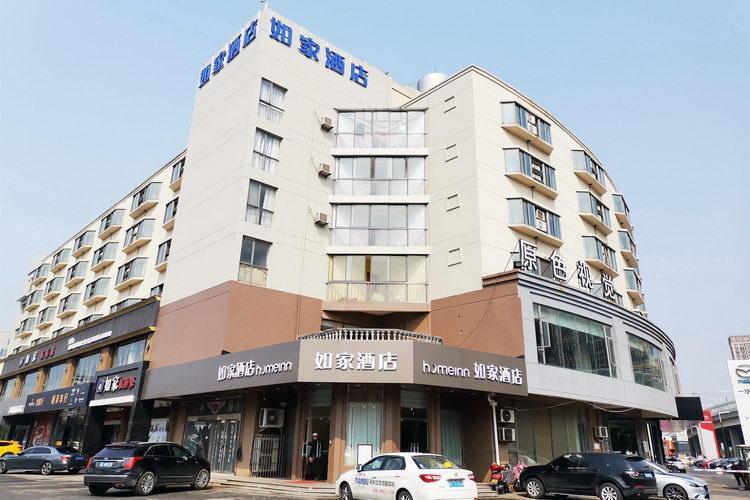Home Inn Hotel Suzhou Binhe Road Mayun Road