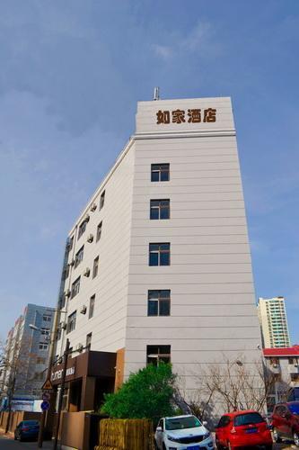 Home Inn Hotel Qingdao Shandong Road Wanda Plaza