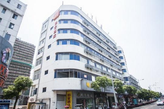 Home Inn Hotel Suzhou Pingjiang Road