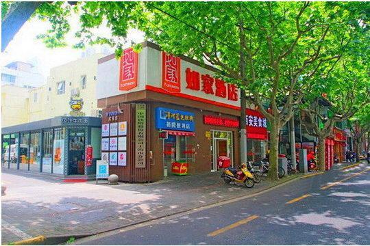 Home Inn Hotel Shanghai Dingxi Road