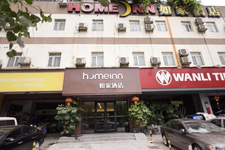 Home Inn Hotel Guangzhou Tianhe Road