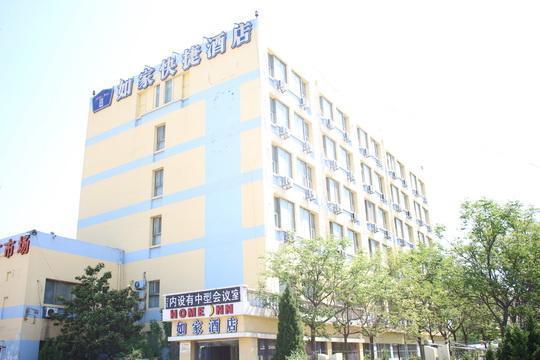 Home Inn Hotel Qingdao Liuting Airport