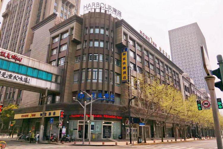 Home Inn Hotel Shanghai Sichuan North Road