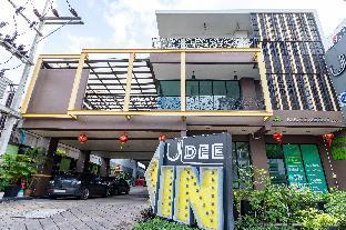 Udee Living Place อยู่ดี ลีฟวิ่ง เพลส