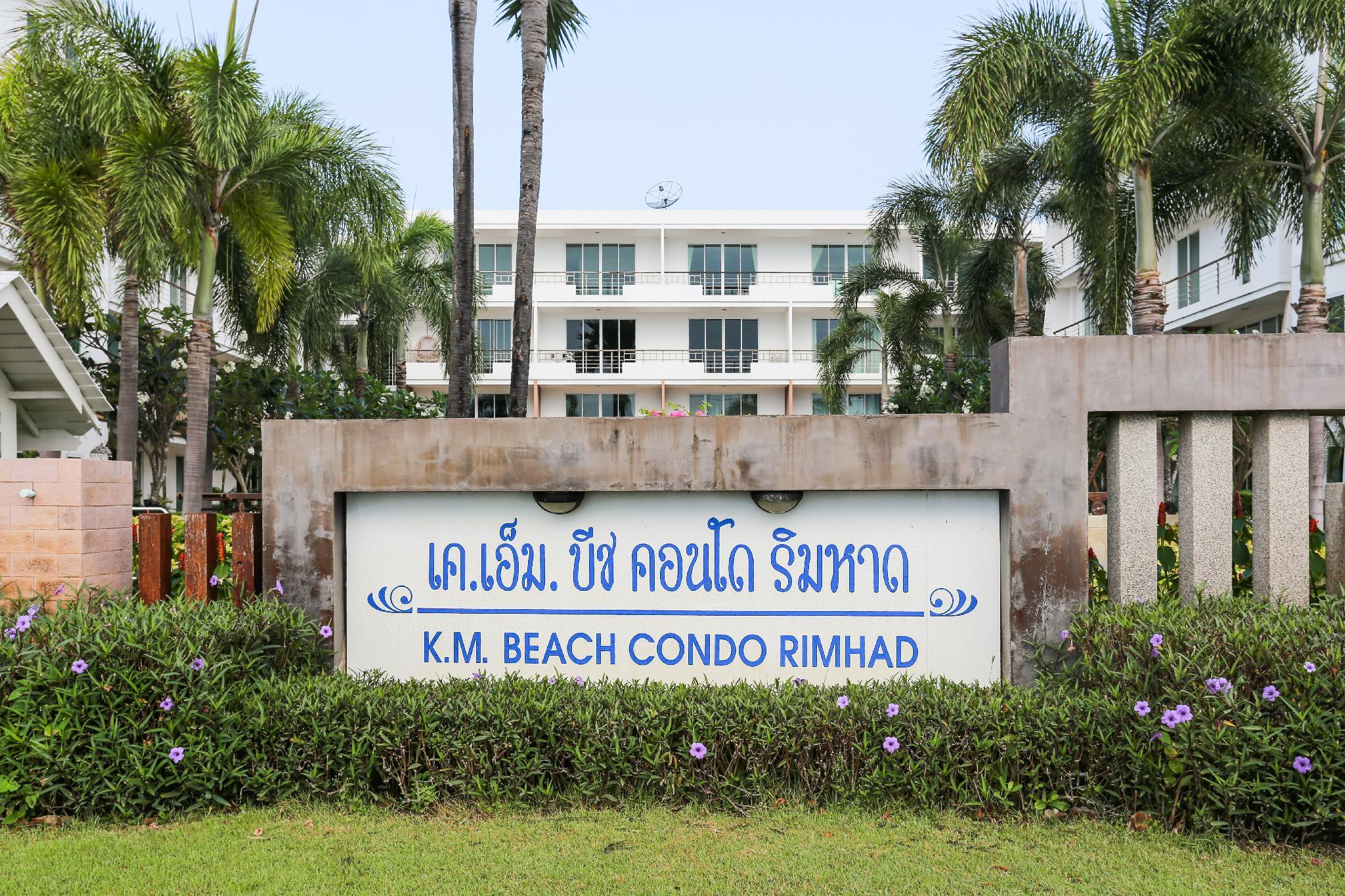 KM CONDO SEASIDE