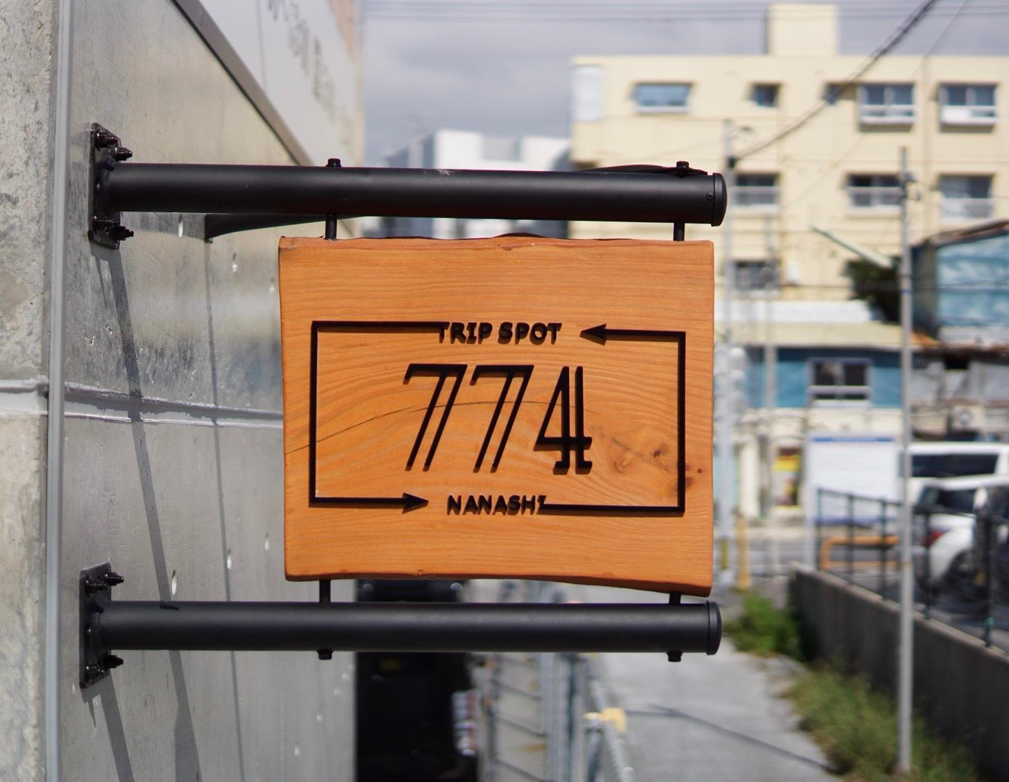 TRIP SPOT 774