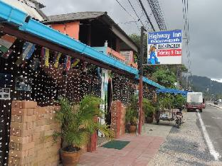 カオ ラック ハイウェイ イン Khao Lak Highway Inn