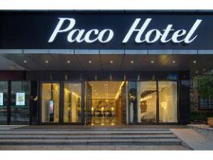 Paco Business Hotel Luogang Branch