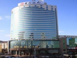 Weihai International Financial Hotel