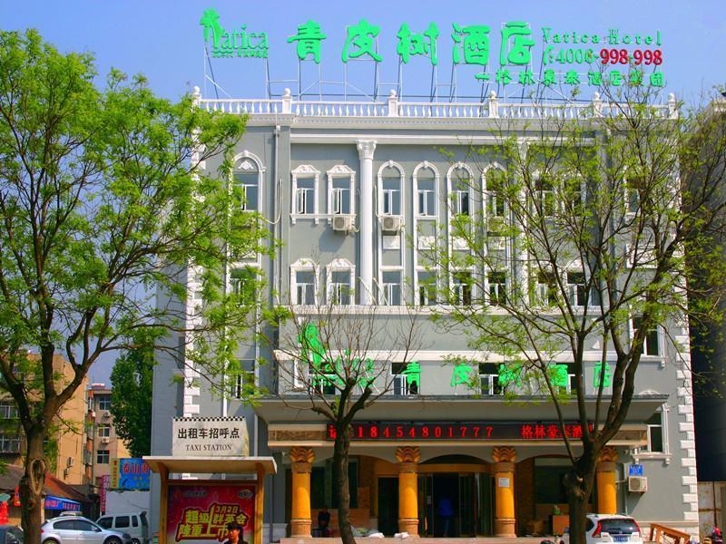 Vatica Taian Daizong Street HonGMEn Branch