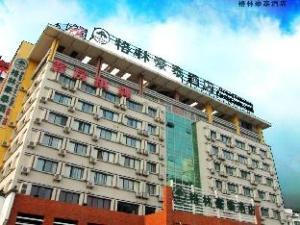 Greentree Inn Hefei Xierhuan Botanical Garden Business Hotel