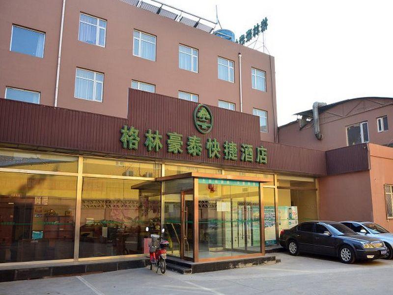 GreenTree Inn Beijing WanFeng Road QiLiZhuang Metro Station Express Hotel