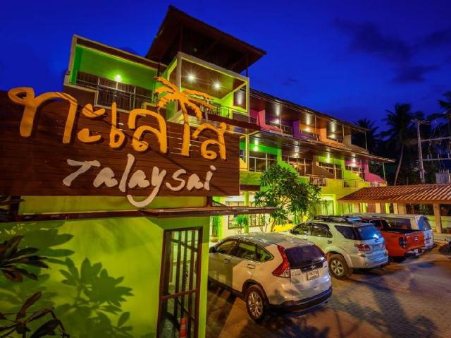 โรงแรมทะเลใส แอท ทุ่งวัวแล่น – Talay Sai Hotel