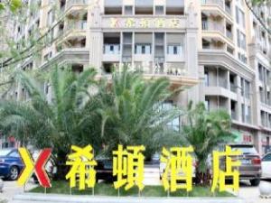 Chengdu Heaton Hotel