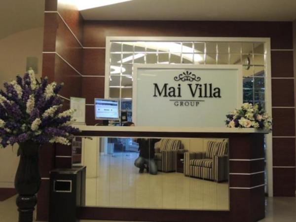 Mai Villa - Trung Yen 2 Hotel Hanoi