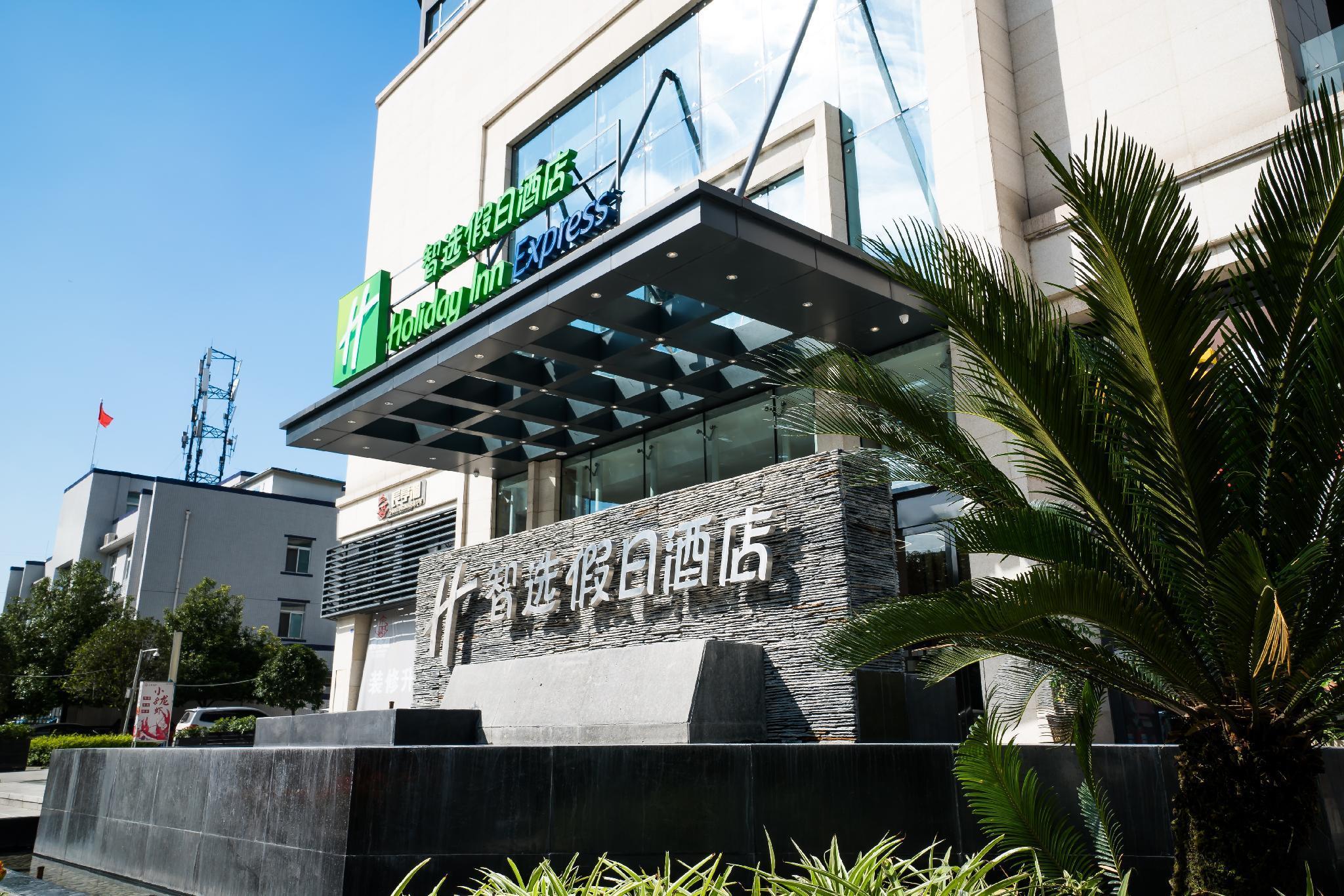 Holiday Inn Express Chengdu Xindu
