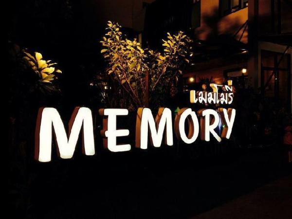 Memory Charming Boutique Hotel Nakhonratchasima