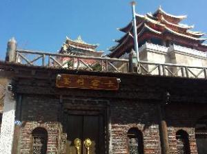 Shangri-La Mai Zhu Kung Gar Hotel