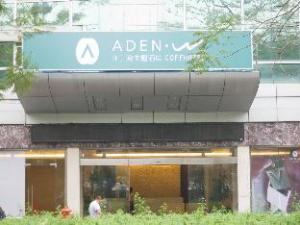 Xiamen Aden Theme Boutique Hotel