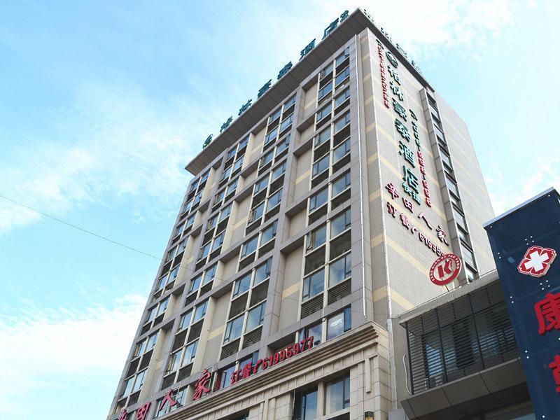 GreenTree Inn Shanghai West Yingao Road Subway Station Express Hotel