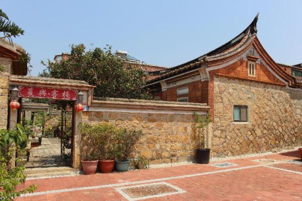 Shie Ye Hostel Kinmen