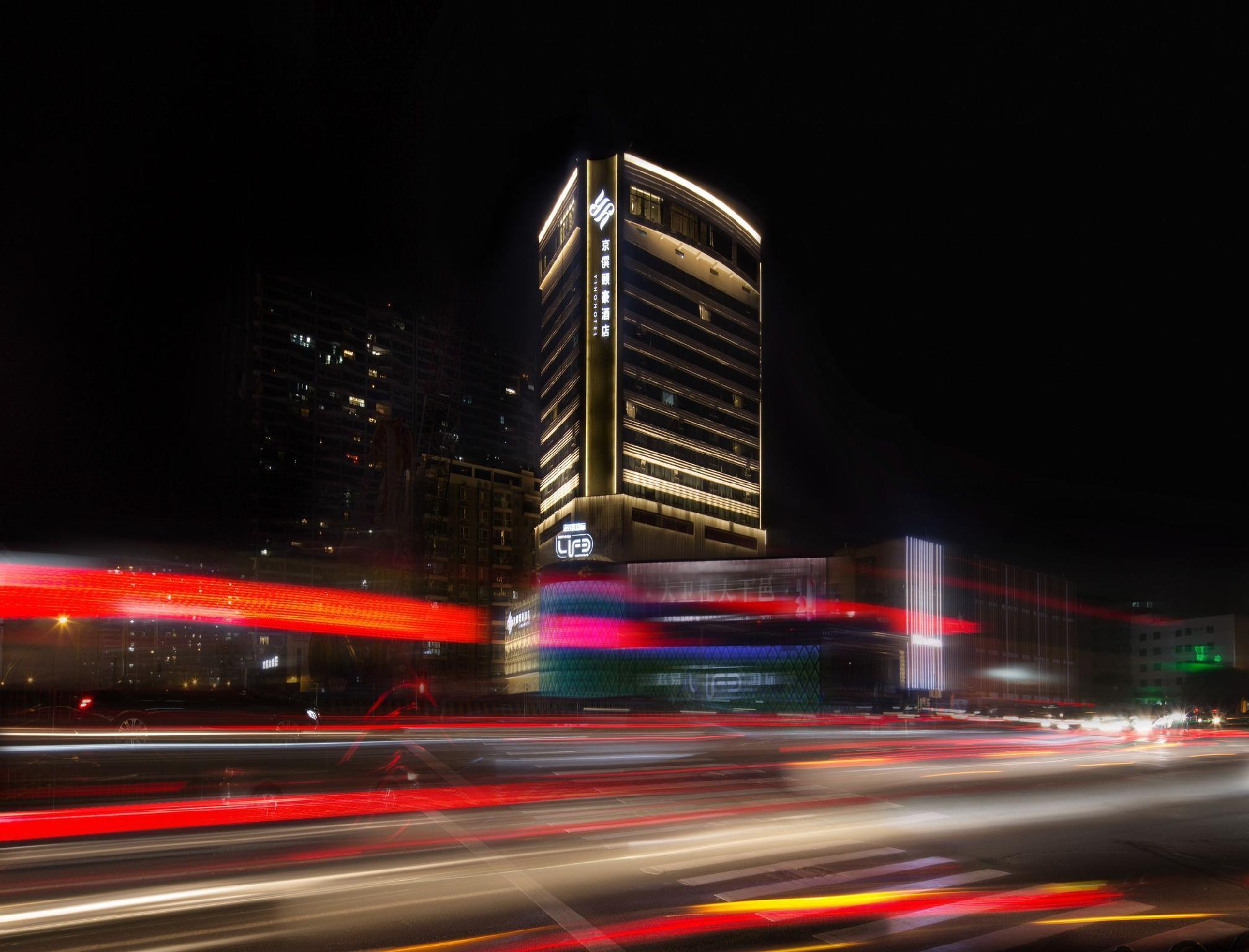 Xiamen Yiho Jingzhuan Hotel