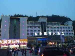 Huangshan Jihua International Hotel
