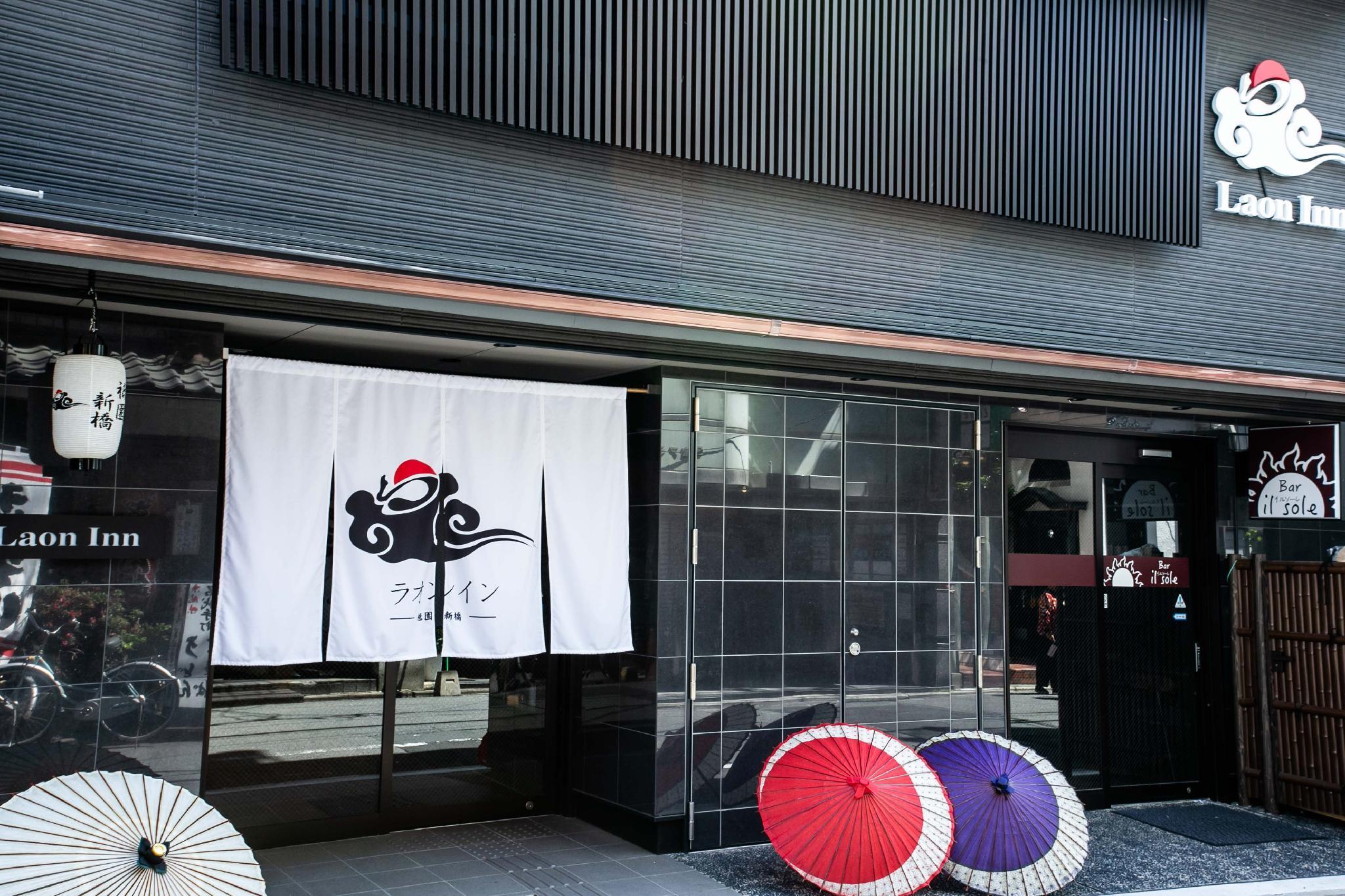 Laon Inn Gion Shinbashi