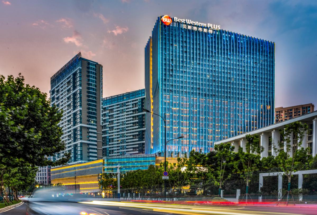 Best Western Plus Star City Hotel Hefei