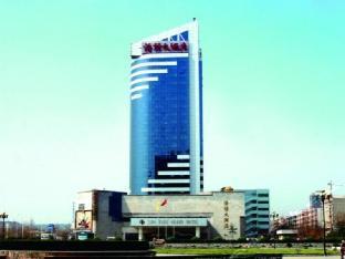 뤄양 그랜드 호텔