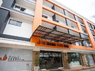 オリジナル オレンジ ホテル Original Orange Hotel