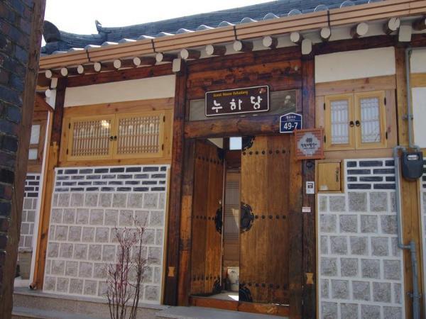 Nuhadang Hanok Guesthouse Seoul