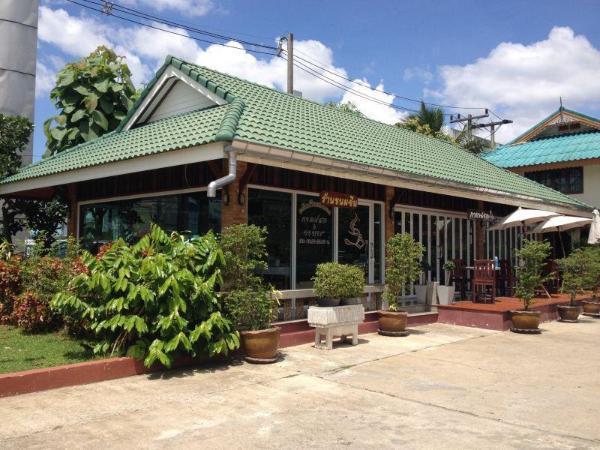 Kiatnakhon Hotel Nakhon Si Thammarat