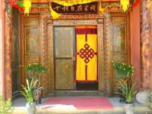 The Design of Gathering Ten Powerful Elements Inn