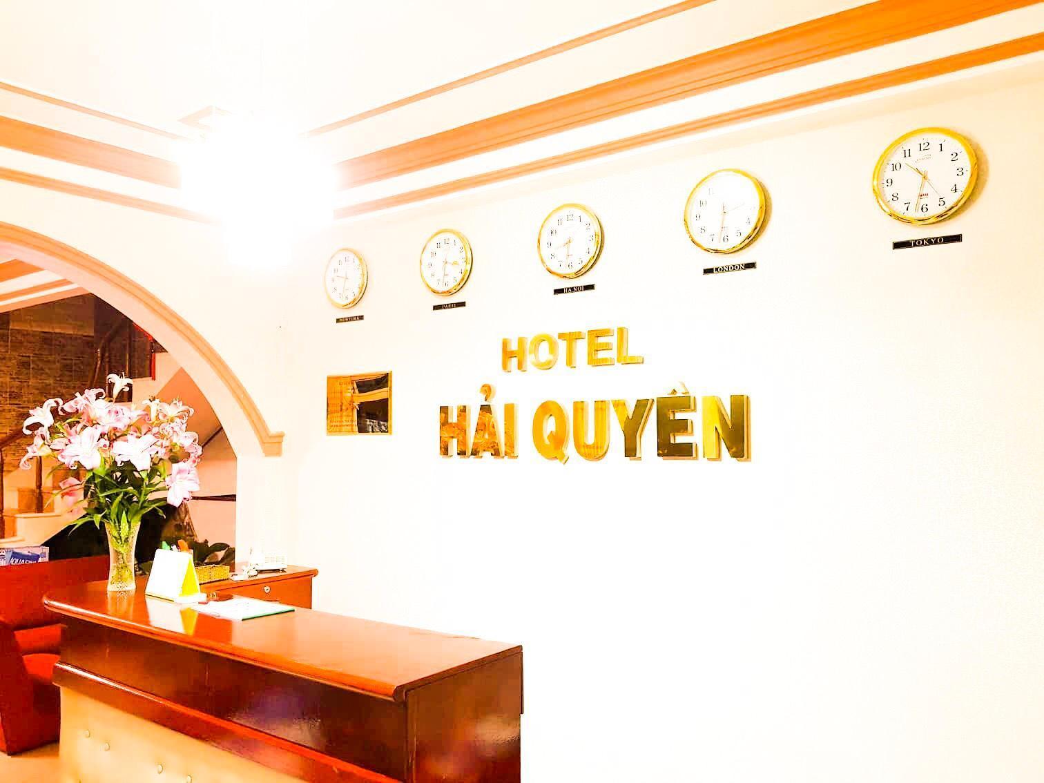Hai Quyen   Thien Cu Hotel