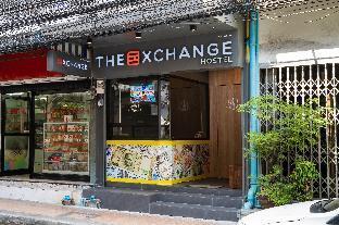 The Exchange Hostel Bangkok ดิ เอ็กเชนจ์ โฮสเทล กรุงเทพฯ