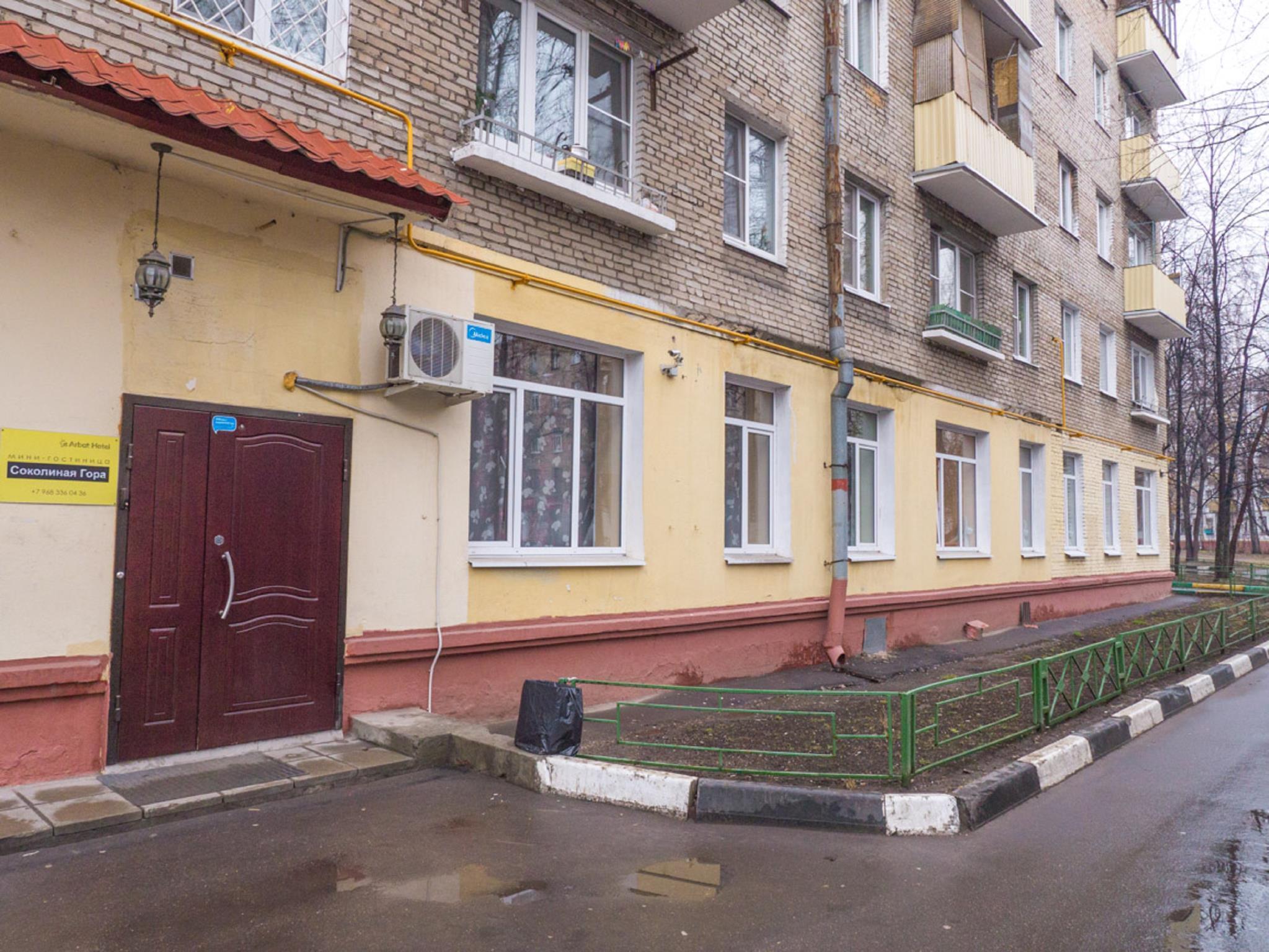 Review Sokolinaya Gora Mini-Hotel