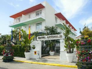 宜博索安特瑪瑞酒店- 僅限成人-