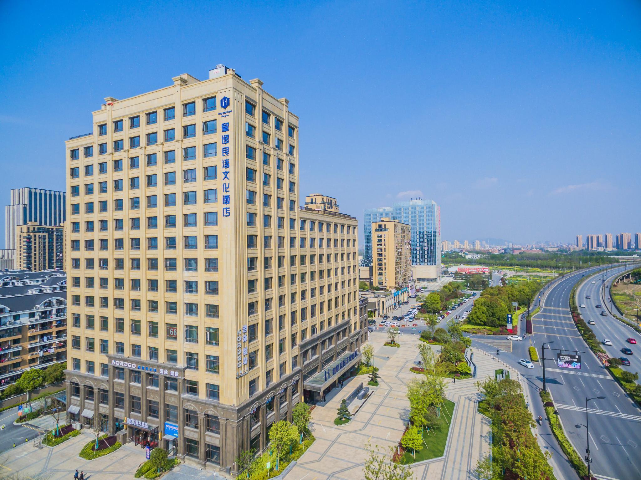 Hangzhou Cosy Park Hotel Liangzhu