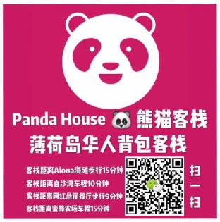 picture 1 of Panda House,8 Dorm room .15mins to AlonaBeac