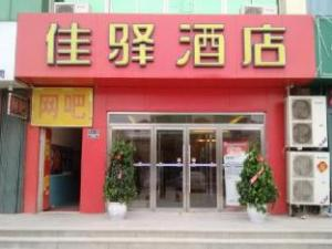 Grace Inn Yantai Yingchun Avenue