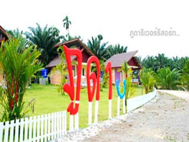 ภูดา ริเวอร์ รีสอร์ท – Phuda River Resort