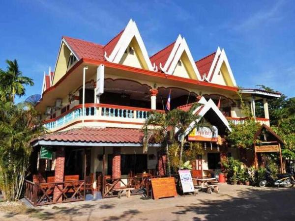 Don Khong 1 Guesthouse Muang Khong