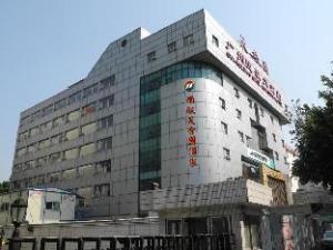Guangzhou Civil Aviation Hotel