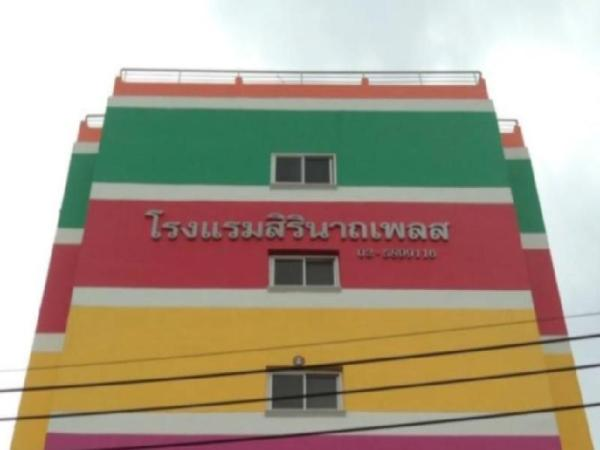 Sirinart Place Bangkok